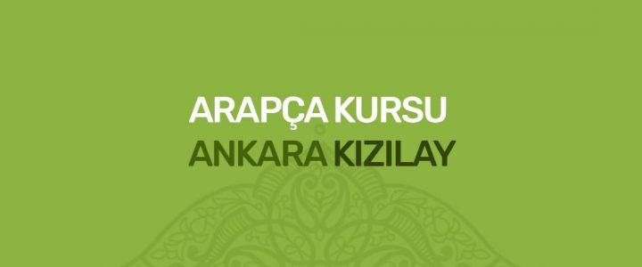Arapça Kursu Ankara Kızılay - Arapça Kursu Kızılay Fiyatları - En iyi Arapça Kursu Ankara Kızılay - En iyi Arapça Kursu Kızılay Fiyatları